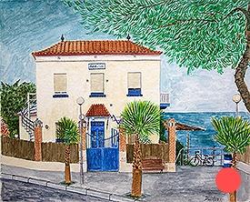 Casa Mar i Sol 3