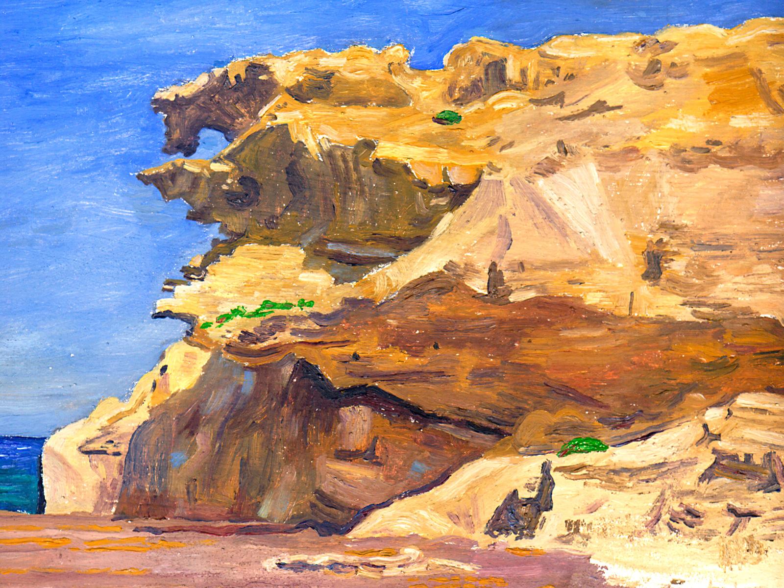 Galería de arte online de pinturas, dibujos y madera reciclada